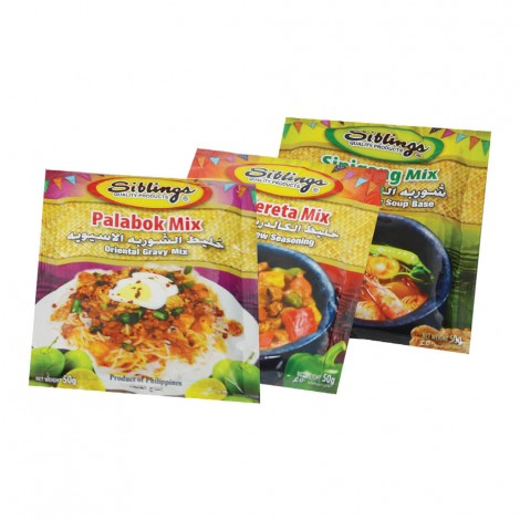 Sibling Spices Assorted Mix 4x50gm