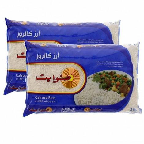 Sunwhite Calrose Rice 2X2kg
