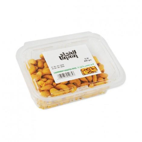 Union Cashewnut Roasted Spicy 400gm