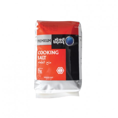Union Premium Cooking Salt - 1kg