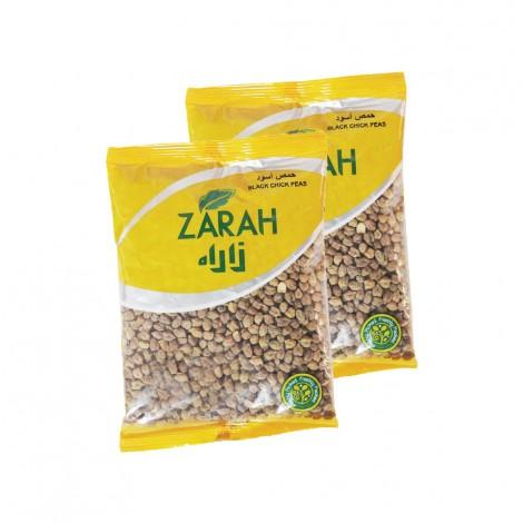 Zarah Black Chick Peas - 2x1000gm