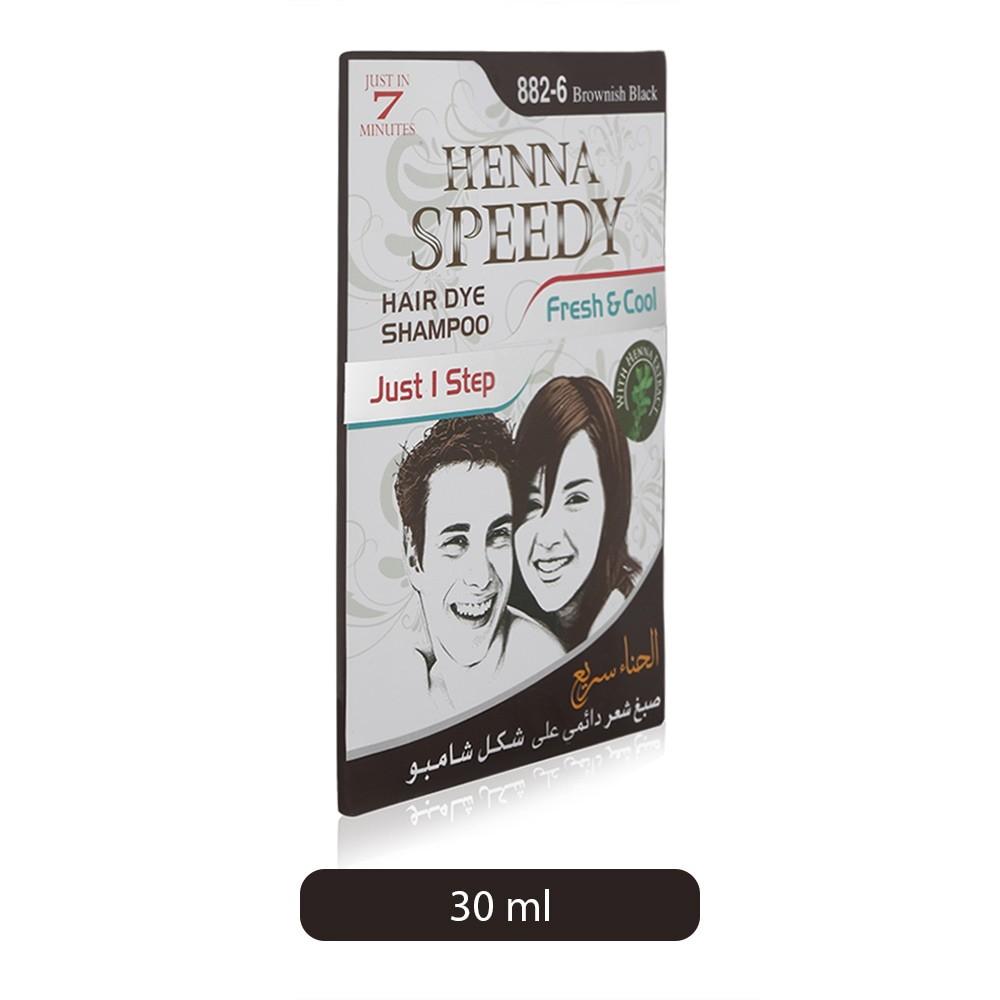 Henna Speedy Fresh Cool Hair Dye Shampoo 8826 Brownish Black 30 Ml