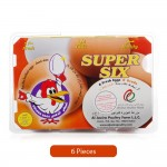 Al-Jazira-Super-Six-Eggs-6-Pieces_Hero
