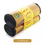 Enviro-Care-Heavy-Duty-Bio-Degradable-Garbage-Bag-Roll-Black-2-20-Pieces_Hero
