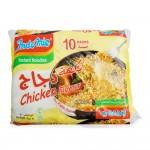 Indomie-Chicken-Flavor-Instant-Noodles-10-70-g_Front