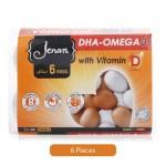 Jenan-DHA-Omega-3-Egg-50-g_Hero