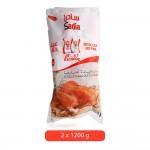 Sadia-Stuffed-Whole-Chicken-with-Rice-Mix-2-x-1200-g_Hero
