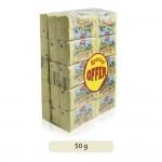 Tiffany-Glucose-Milk-Honey-Biscuits-30-50-g_Hero