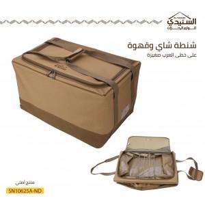 Al Sanidi Tea And Coffee Bag