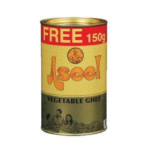 Vegetable Ghee 1Kg +15%Extra