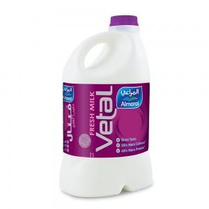 Al-Marai Milk Vetal 2L Pet