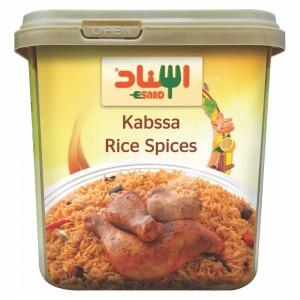 Esnad Kabssa Rice Spices - 200 g