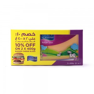 Al Rawabi 2X400Gm Burger Slice