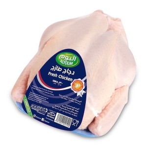 Alyoum Whole Chicken Fresh Aa, 1300 gm