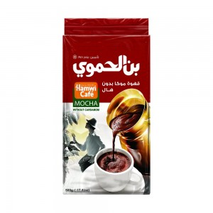 Hamwi Café Mocha  Without Cardamom - 200 gm
