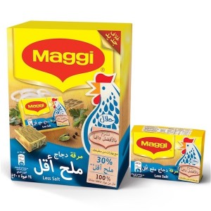 Maggi Chicken Less Salt Stock Bouillon, 24 Pcs