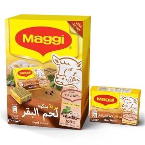 Maggi Beef Stock Bouillon, 24 Pcs