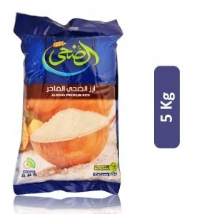 Al Doha Premium Egyptian Rice - 5 Kg