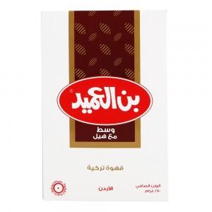 Al Ameed Medium with Cardamom Turkish Coffee - 250 g