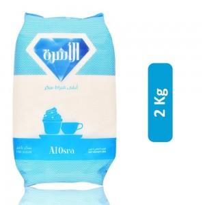 AL Osra Fine Sugar - 2 kg