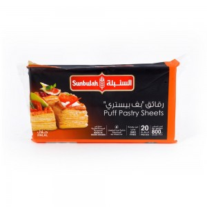 Sunbulah Puff Pastry Squares - 20 Pieces, 800 G