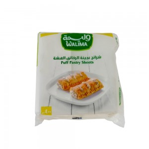 Walima Puff Pastry She, 400 gm
