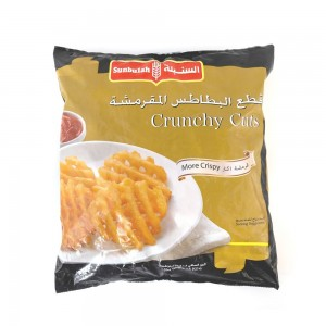 Sunbulah Sunbullah Crunchy Cuts, 15K gm