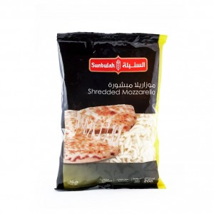 Sunbulah Shredded Mozzarella Cheese - 200 gm