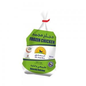Al Salwa Frozen Chicken 800g