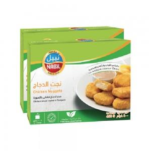 Nabil Chicken Nuggets 2x400gm