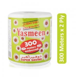 Yasmeen Super Saving Kitchen Tissue - 300 meters x 2 Ply