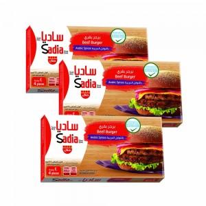 Sadia Beef burger, 2 + 1 x 224 gm