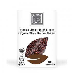 Dar Al Hay Organic Black Quinoa g 320g