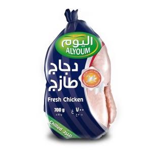 Alyoum Whole Chicken Fresh Grade A, 700 gm