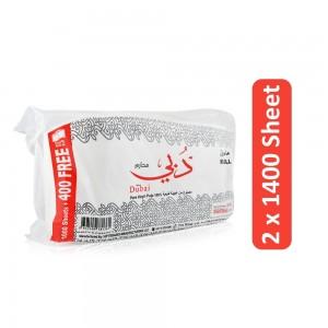 Dubai Pure Virgin Pulp Tissue - 2 x 1400 Sheet