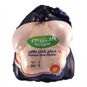 Alyoum Whole Chicken Fresh Premium Aa, 900 gm