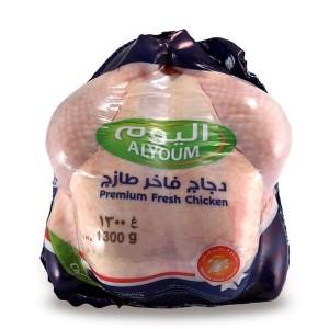 Alyoum Whole Chicken Fresh Premium Aa, 1300 gm