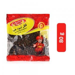 Majdi Whole Black Pepper - 80 g