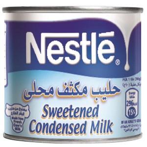 Nestle Sweetened Condensed Milk - 90g
