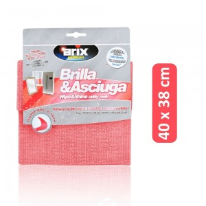 Arix Multiuse Wipe & Shine Utility Cloth - 40 x 38 cm