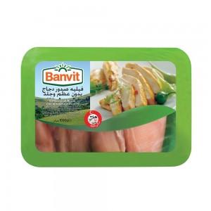 Banvit Chicken Breast Fillet, 1000 gm