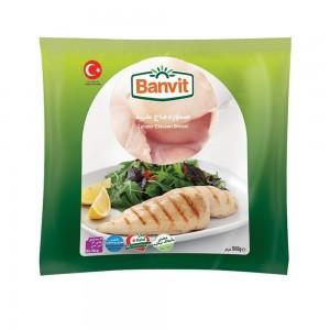 Banvit Chicken tender Breast, 1000 gm
