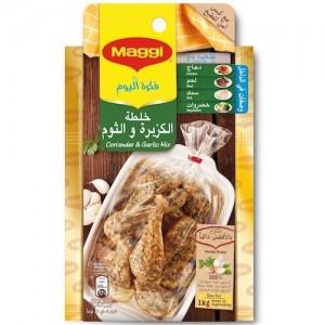 Maggi Coriander & garlic Mix 34g Sachet