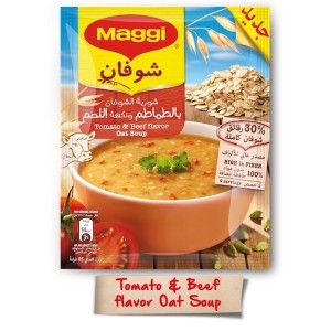 Maggi Oat With Tomato And Beef Soup Sachet 65g, 12 Pcs