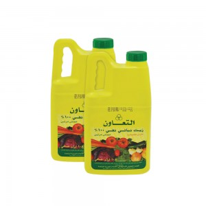 CO-OP Vegetable Oil 2x1.8Ltr