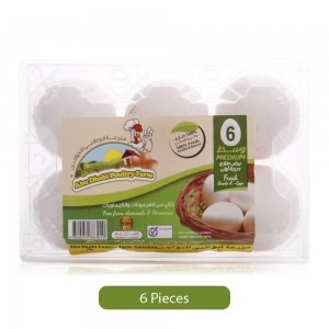Abudhabi Poultry Farm White Eggs - Medium, 6 Pieces