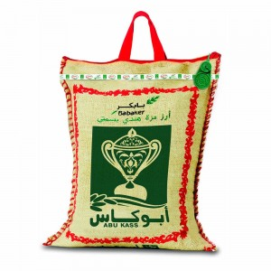 Abu Kass Indian Mazza Sella Basmati Rice - 5 Kg