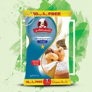 Al baker All Purpose Flour 10 Kg + 1 Kg Free