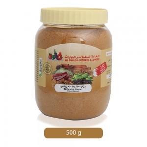 Al-Ghada-Bahraini-Bezar-Mixed-Spices-1