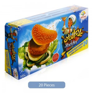 Al-Islami-Aladdin-Chicken-Mini-Burgers-20-Pieces-300-g_Hero